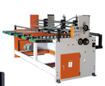 Automatic feeding flexo printer with slotter.png