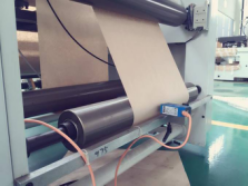 paper bag making machine.png