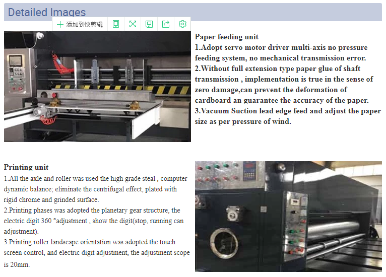 ONE color flexo printing machine.png
