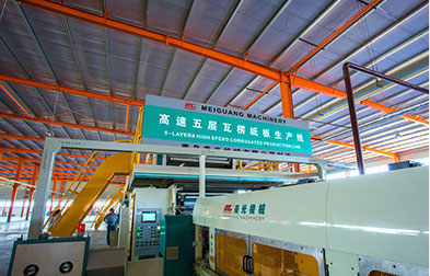 Shan Dong RiNo International Trade Co., Ltd.