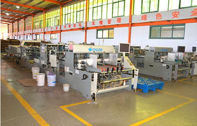Shan Dong RiNo International Trade Co., Ltd.