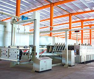 Shan Dong Ri No International Trade Co., Ltd