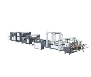 Development Characteristics Of Carton Packaging Machinery