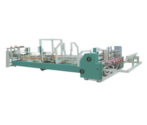 How Should Carton Folder Gluer Machine Be Maintained Daily?