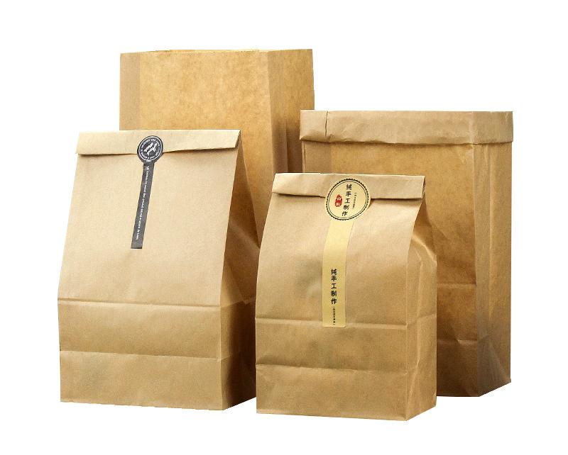 Paper Bag Food Bag