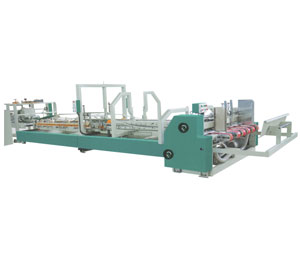 Carton Folder Gluer Machine Six Methods Of Maintenance And Maintenance