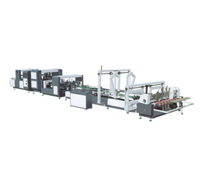 What Is The Maintenance And Maintenance Method For Carton Paper Folder Gluer Machine?