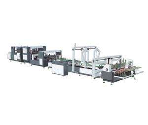 Six Methods For Maintaining And Maintaining The Carton Folder Gluer Machine