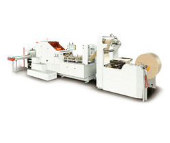 How To Choose A High Speed Paper Bag Machine?